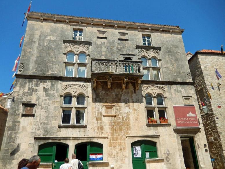 Городской музей Корчулы