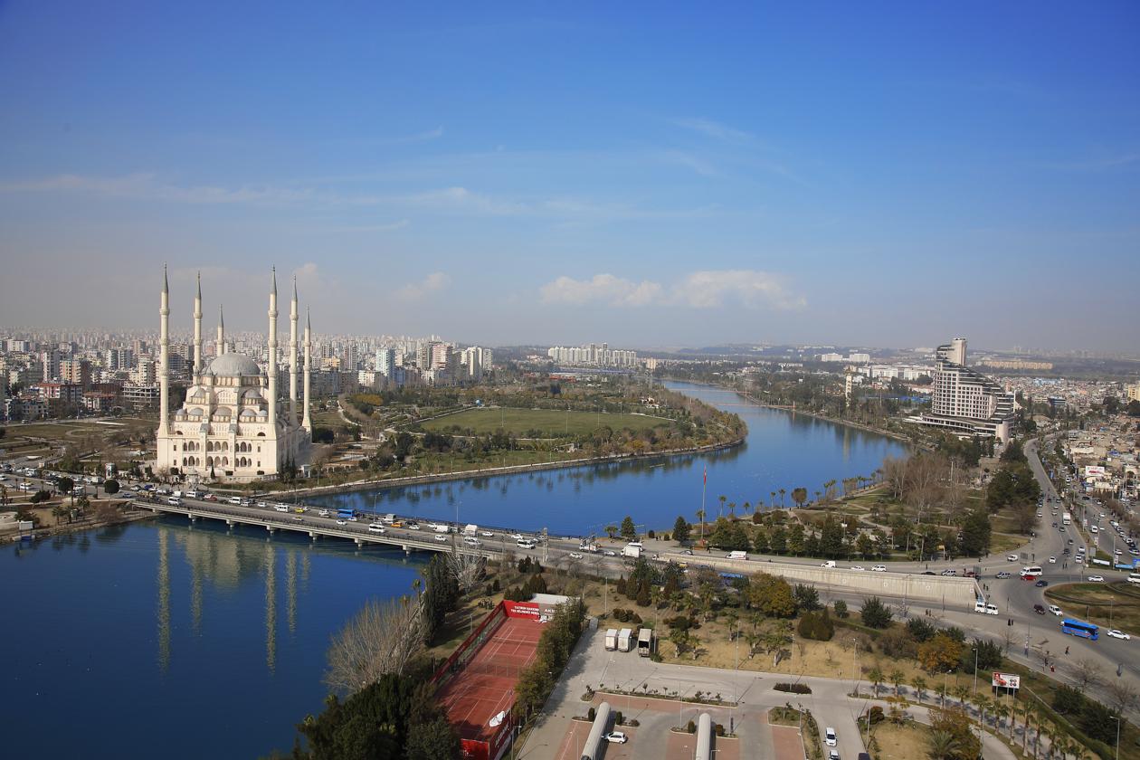 Город Адана