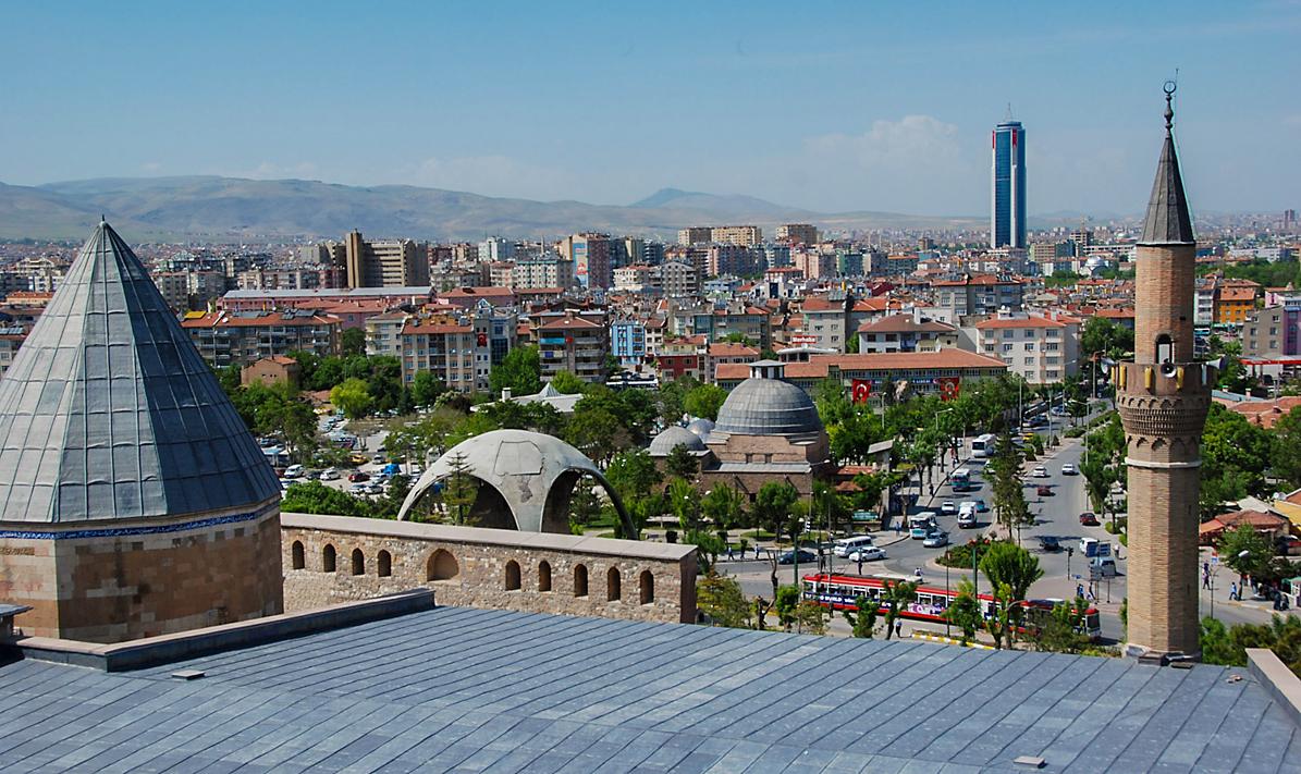 Город Конья в Турции