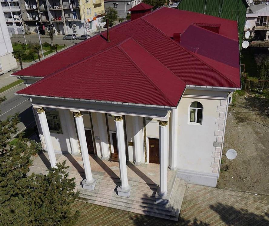Кобулетский краеведческий музей