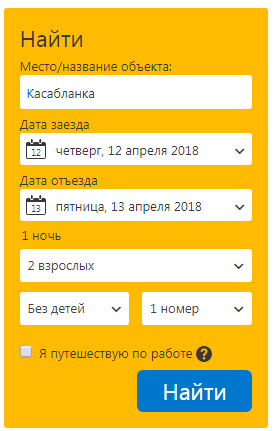 Поисковые блоки на внутренних страницах