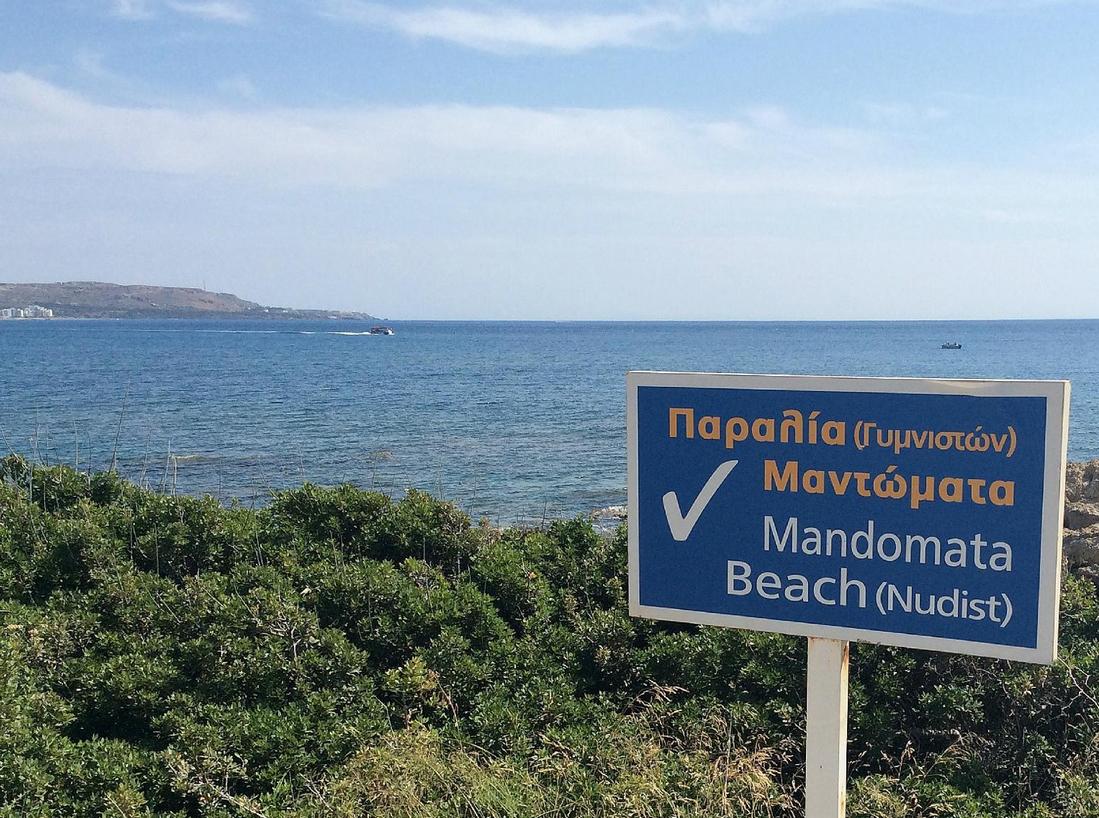 Нудистский пляж Мандомата