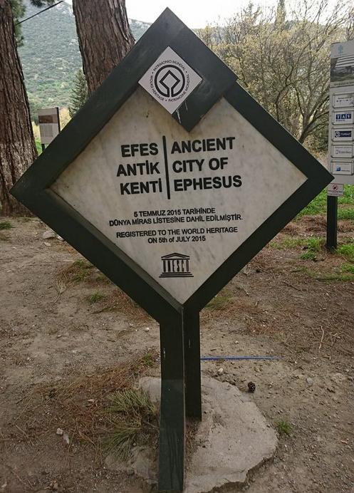 Исторический комплекс Эфес