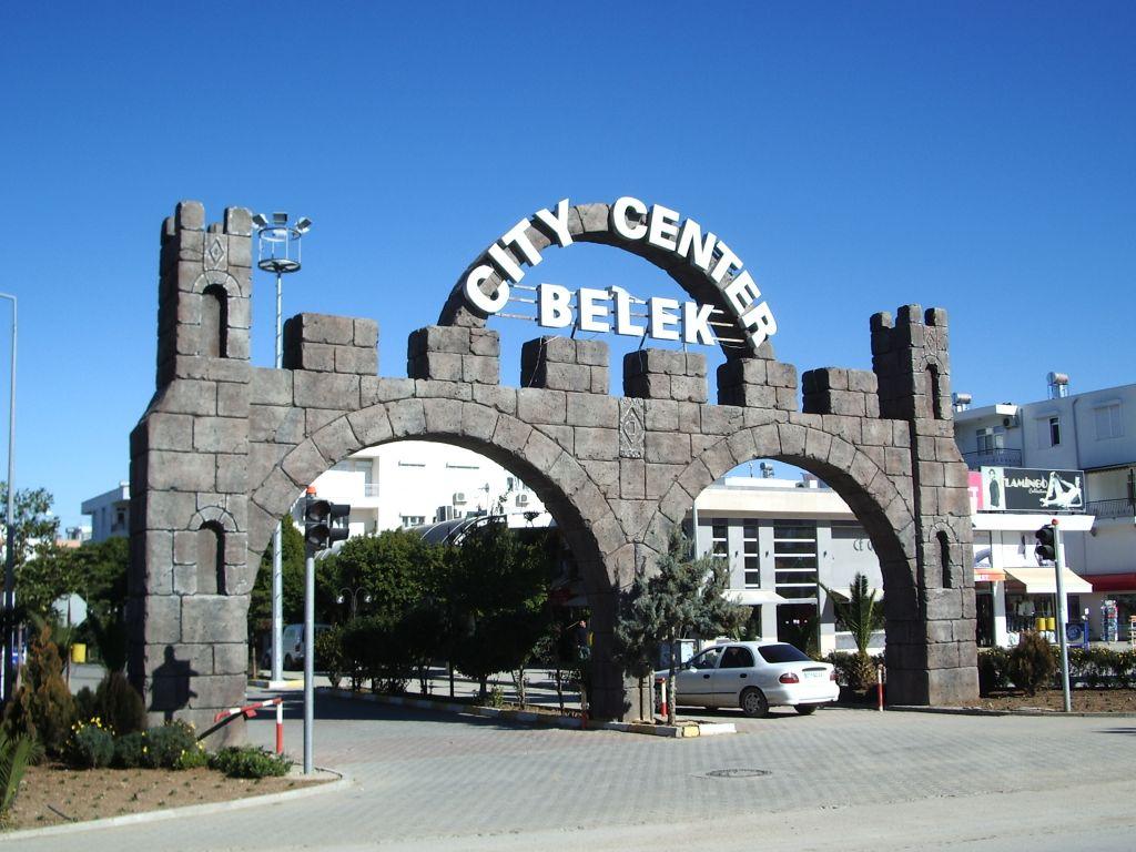 Центр города Белек
