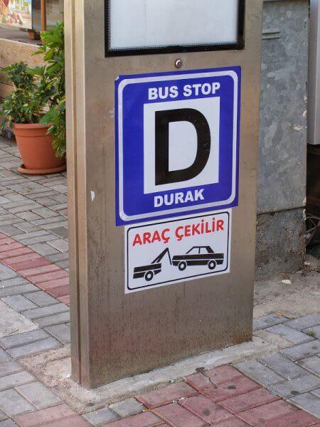 Знак Остановка по-турецки