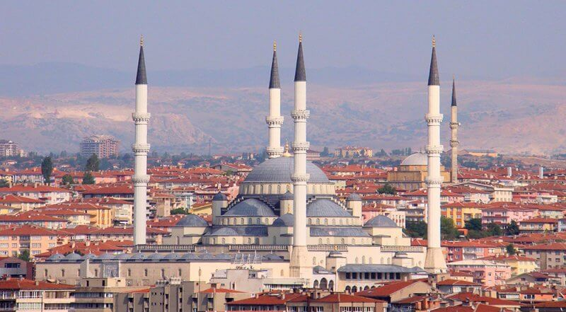 Фото: город Анкара