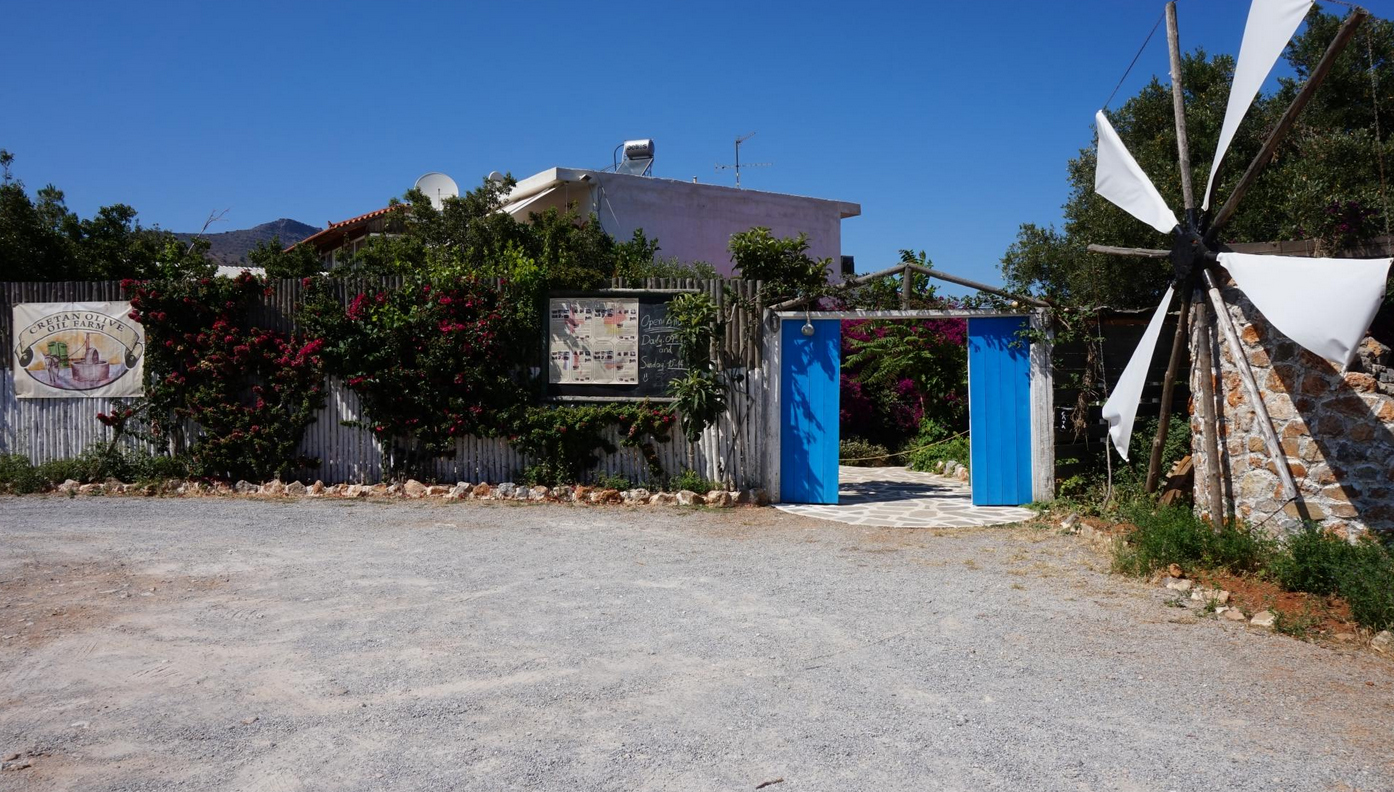 Вход на Критскую ферму