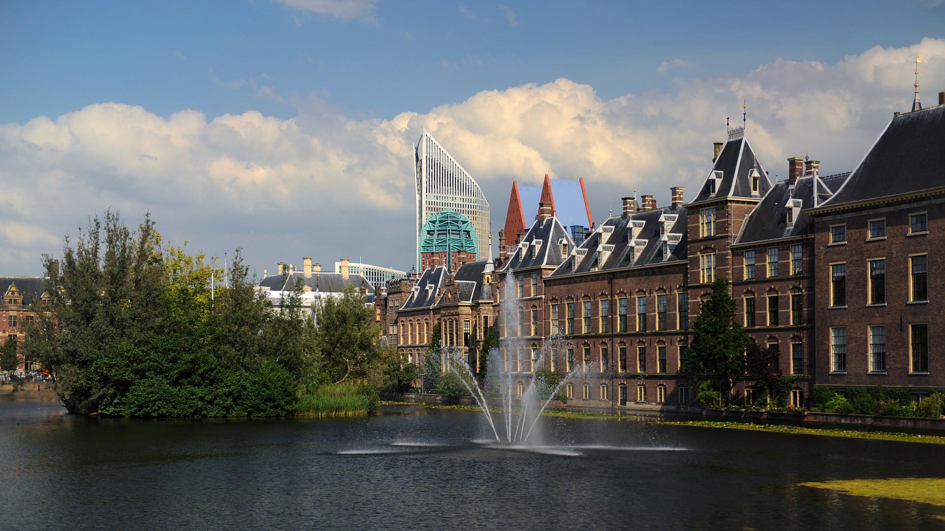 Город Гаага