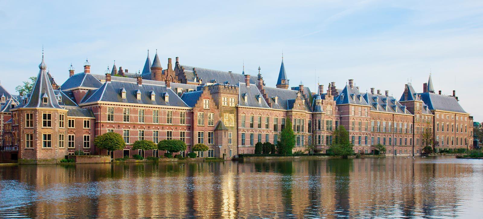 Замок Бинненхоф в Гааге, Нидерланды