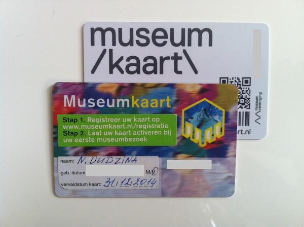 Музейная карта Нидерландов
