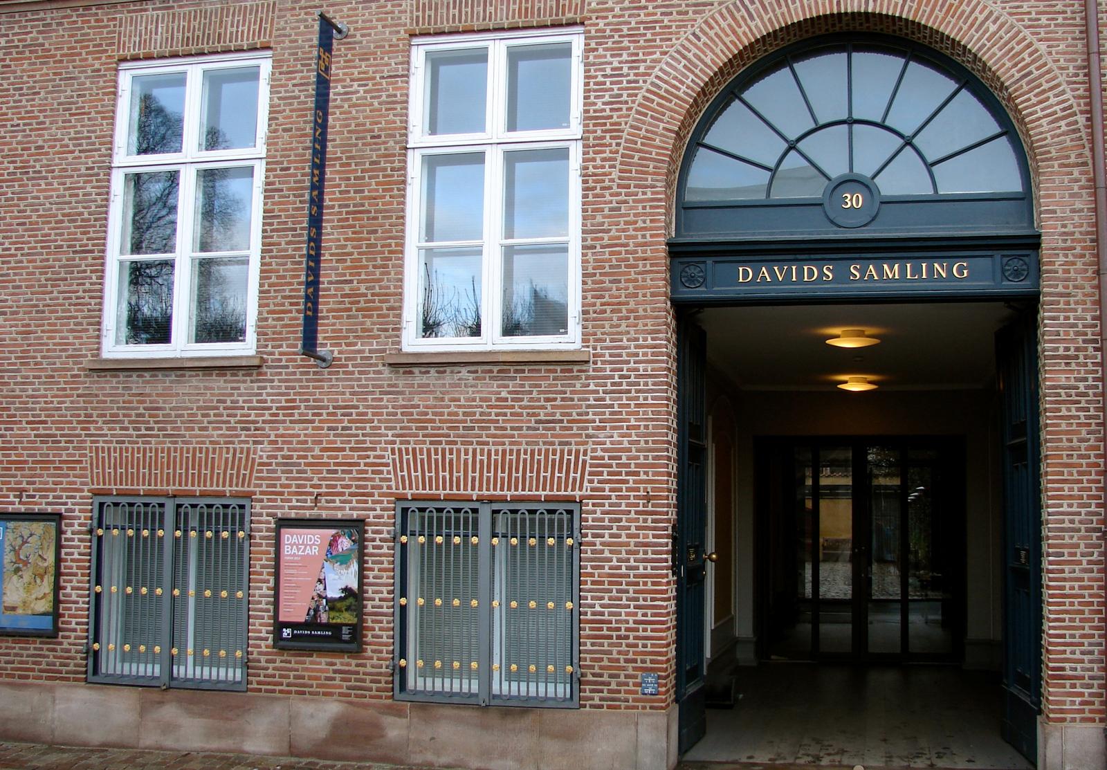 Музей Давида