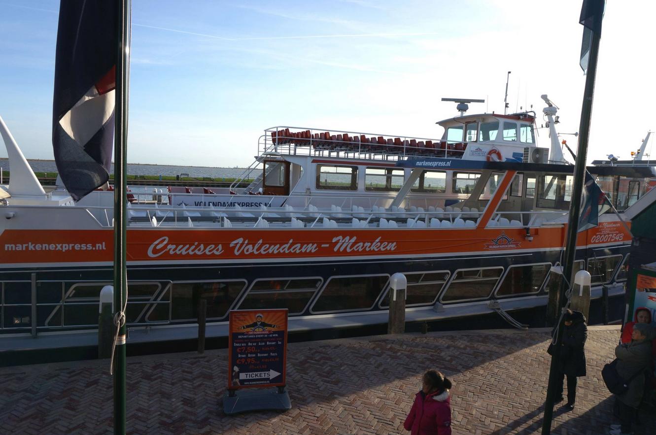Паром Volendam-Marken Express