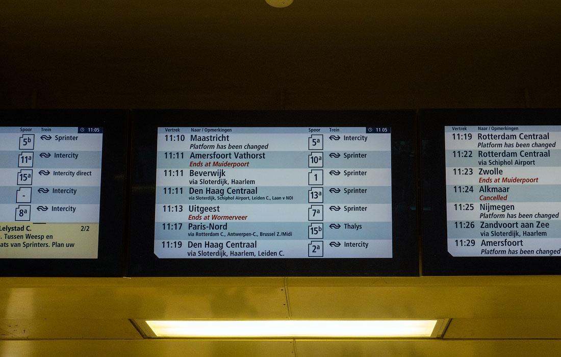 Табло отправления поездов