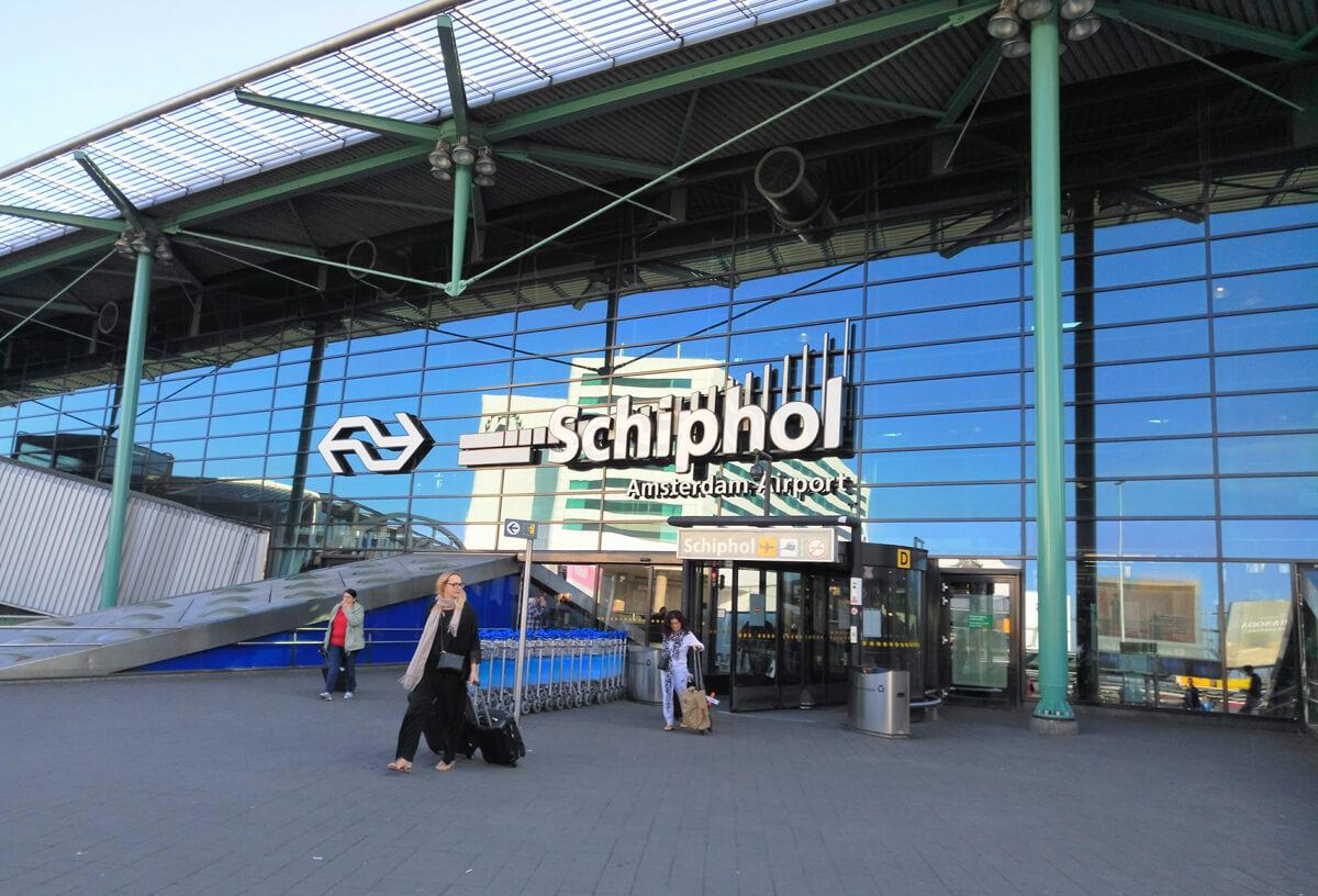 Прилет в аэропорт Schiphol