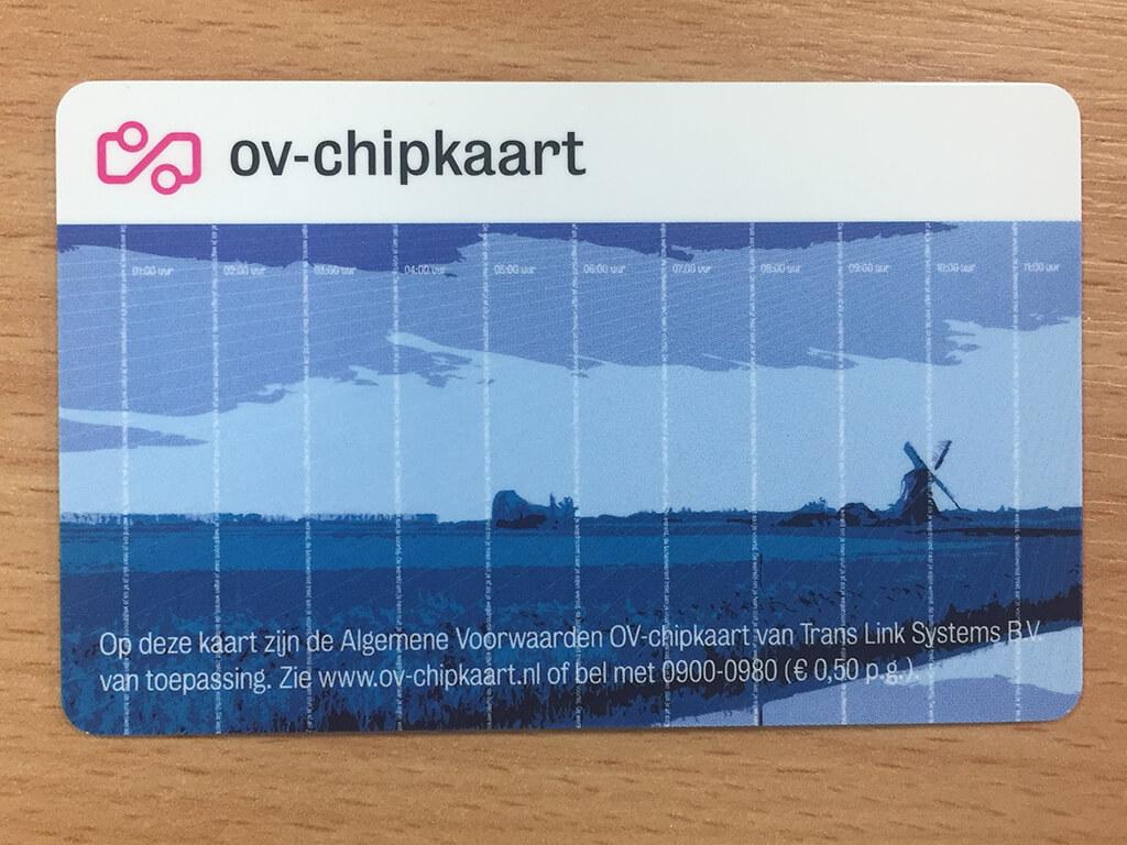 Карточка OV card