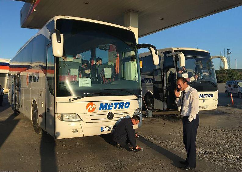 Автобусом до Анкары