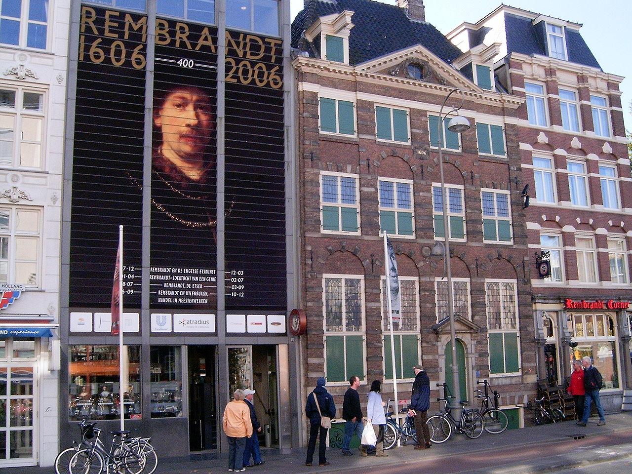 Дом-музей Рембрандта