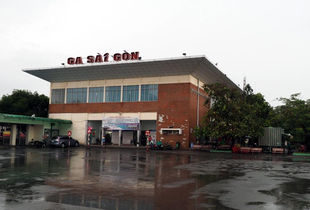 Железнодорожный вокзал в городе Хошимин