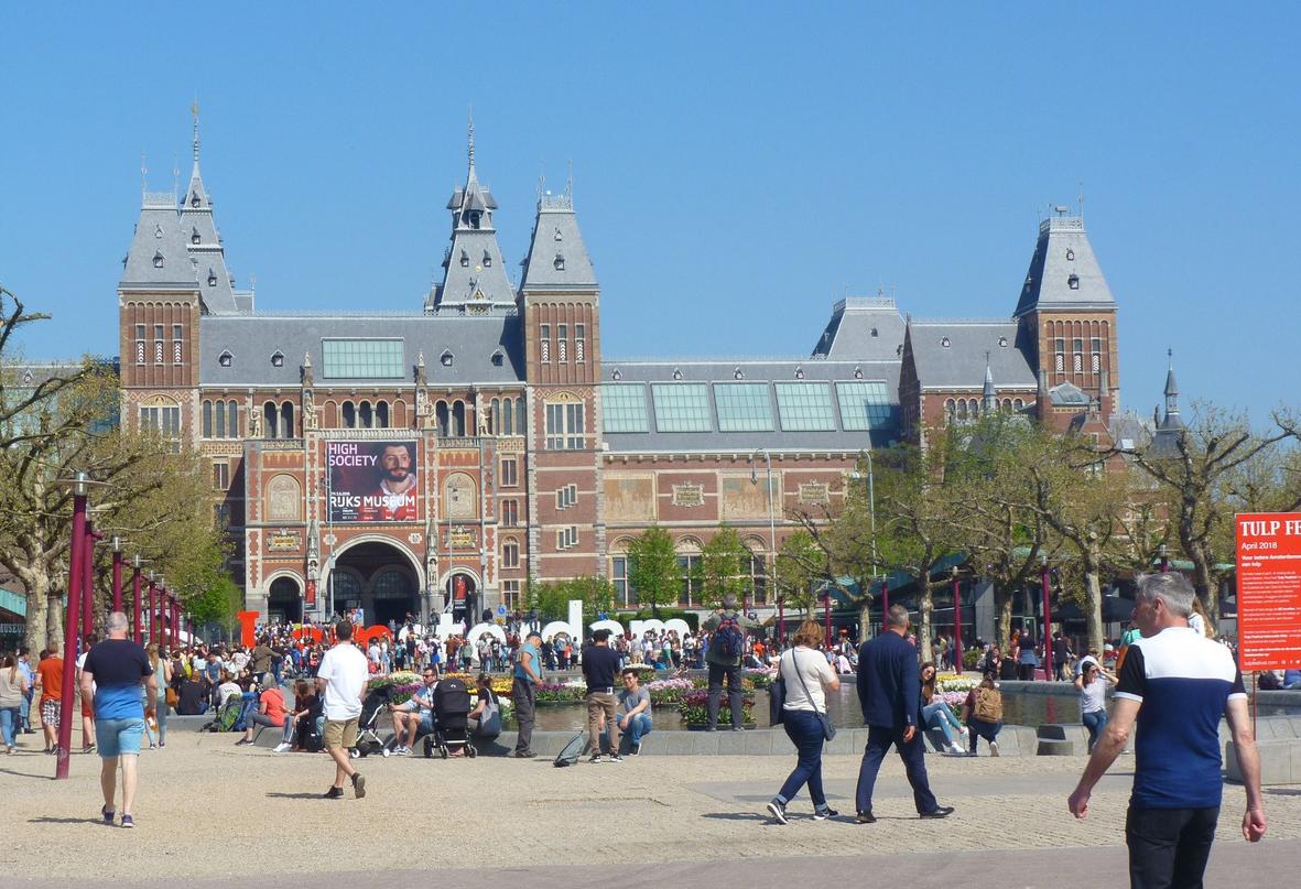 Музейный квартал Амстердама