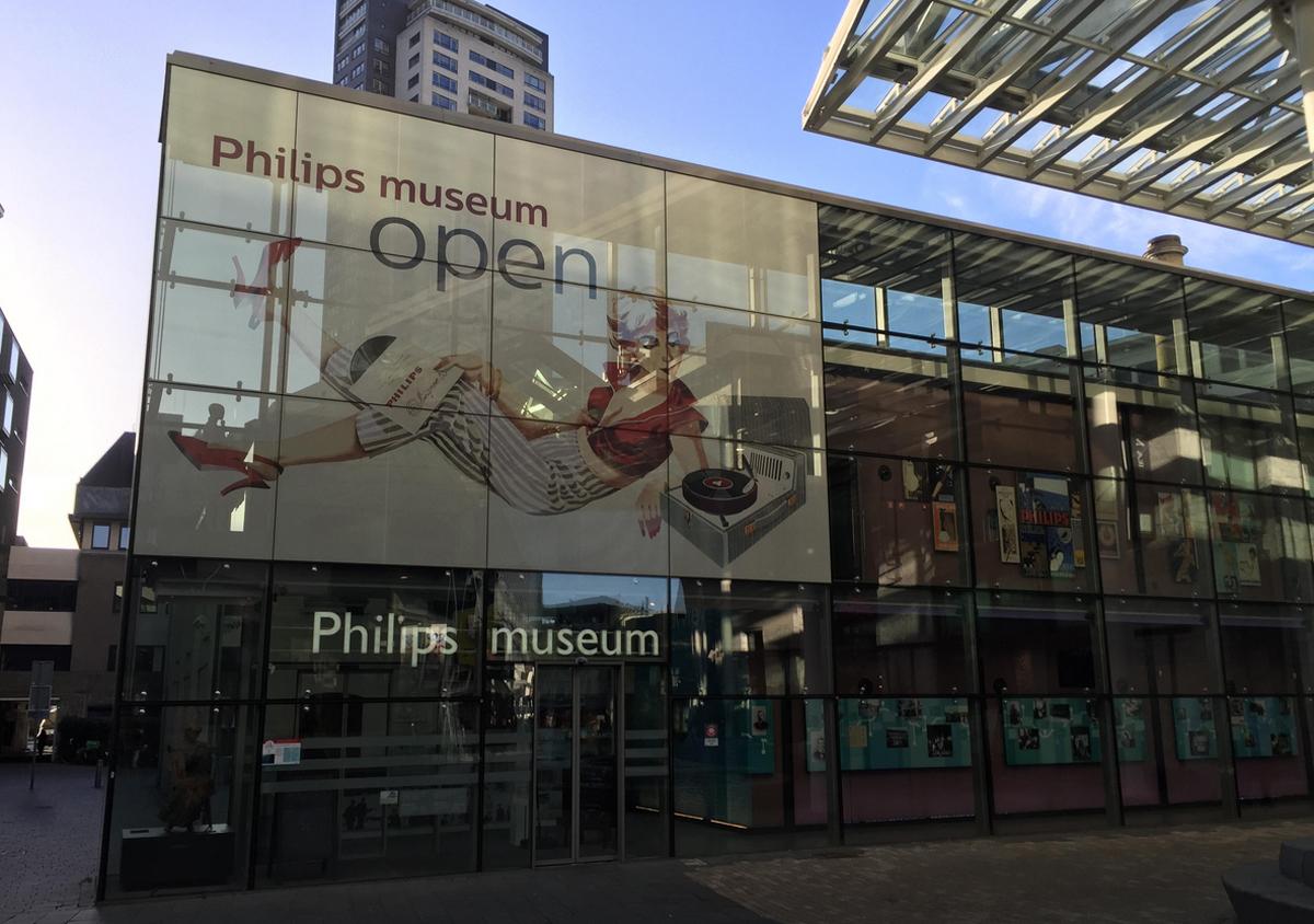 Музей «Филипс»