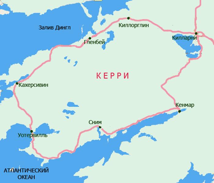 Схематическое изображение маршрута Керри