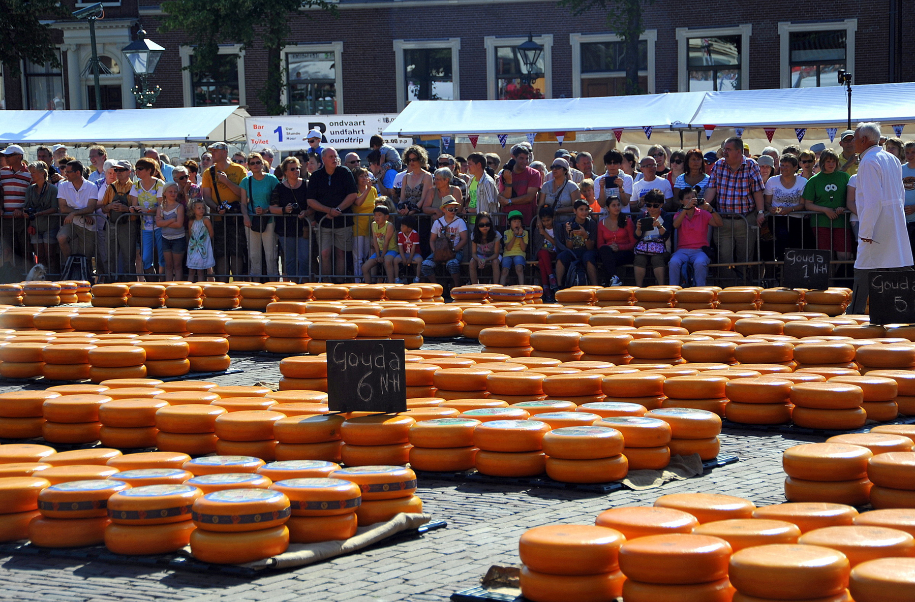 Сырный рынок