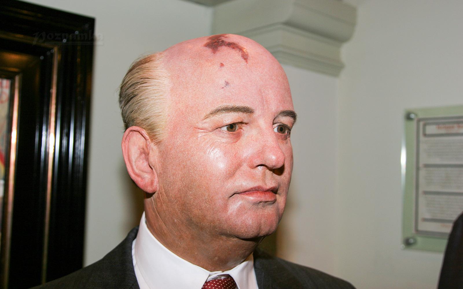 Восковая фигура Михаила Сергеевича Горбачова