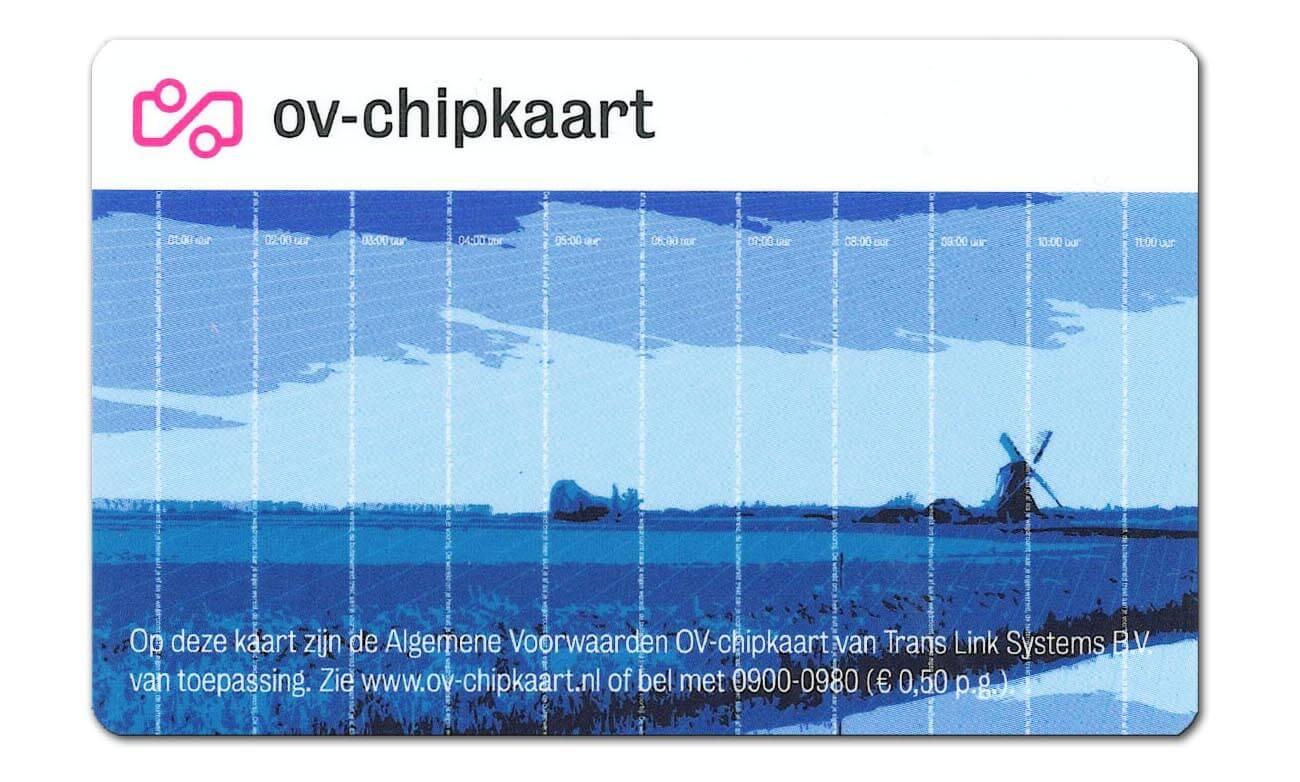 Карта OV-chipkaart