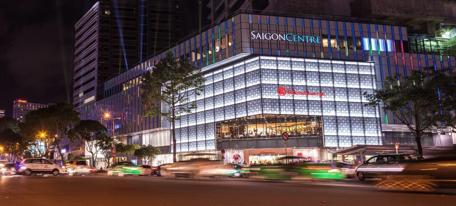 Сайгонский торговый центр