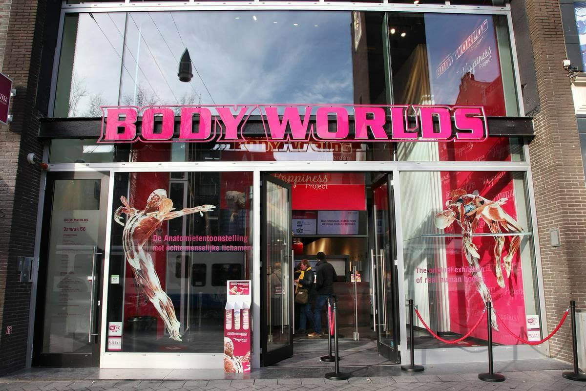 Вход в музей тела