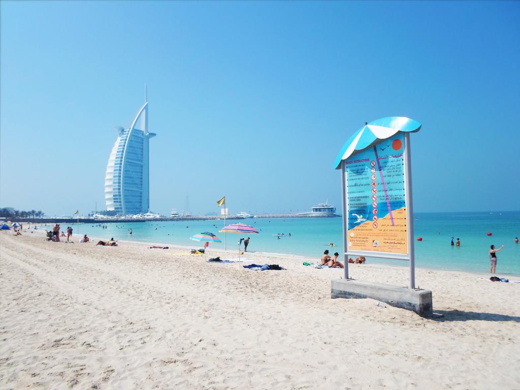 На пляже Дубай