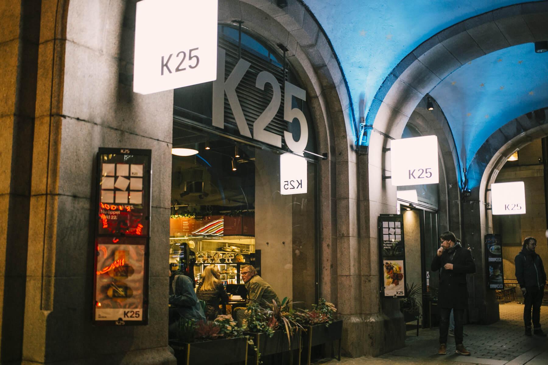 Заведение K25