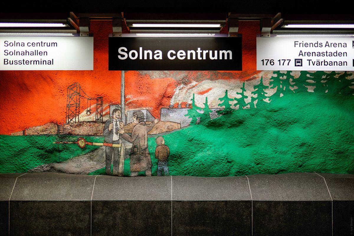 Станция метро Solna Centrum