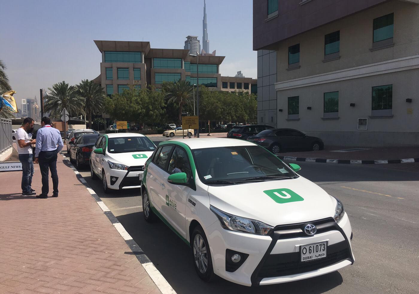 Заказать такси через сервис Uber