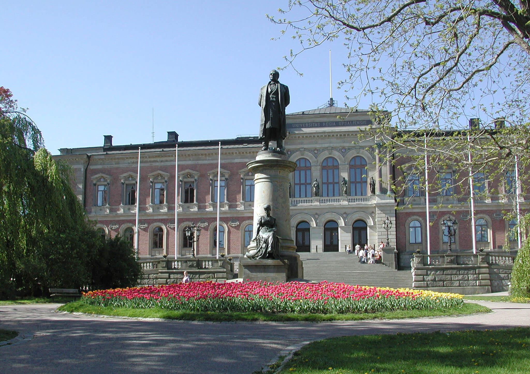 Университет Упсалы