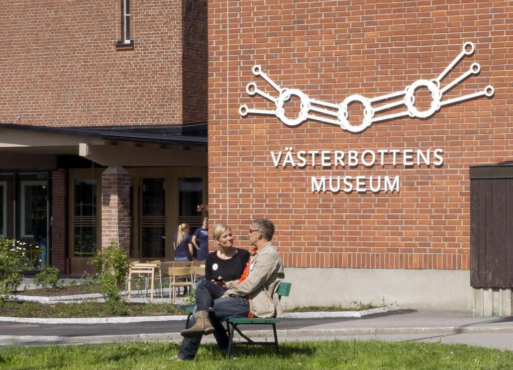 Музей Вестерботтена