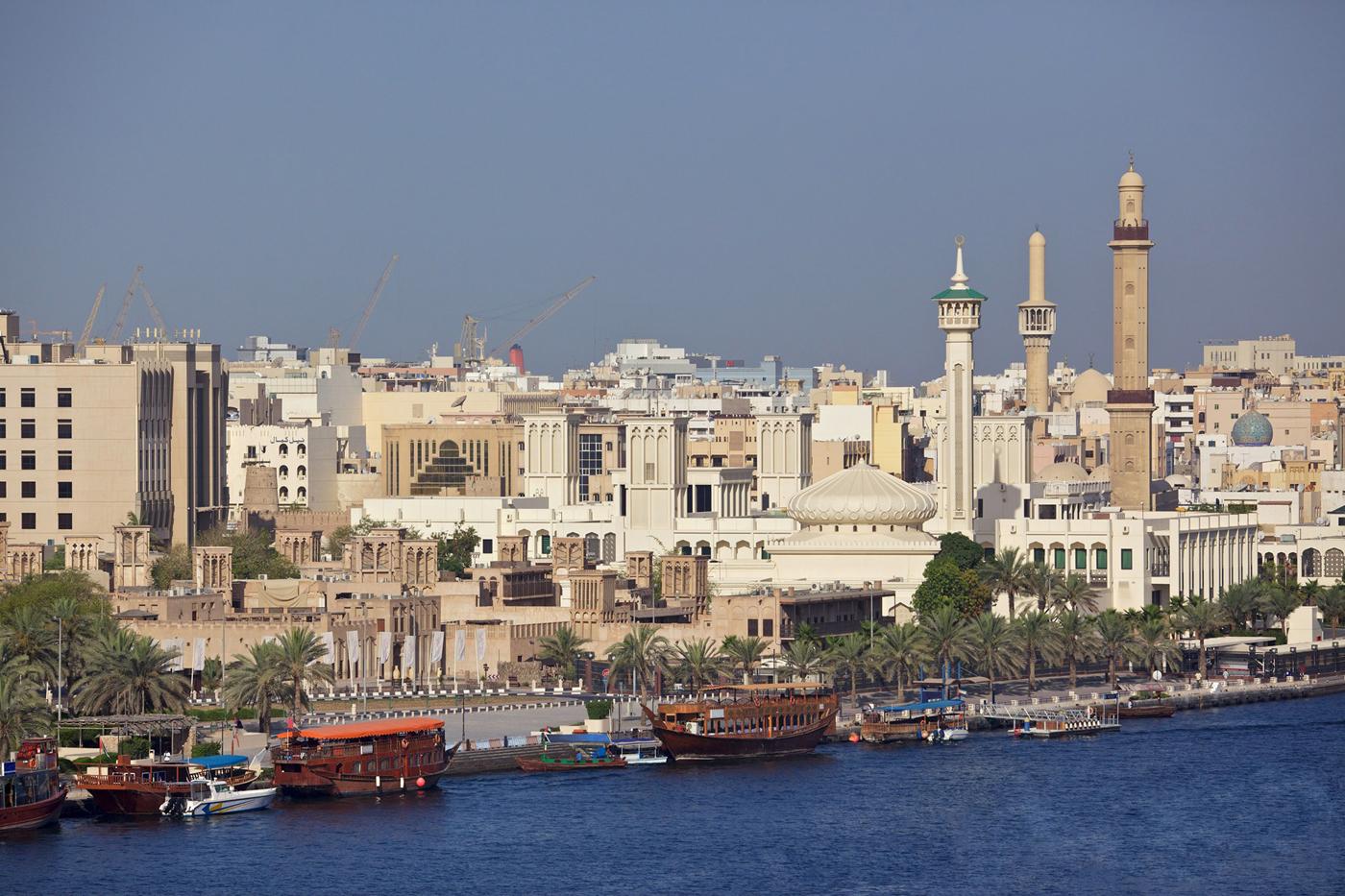 Район Бар-Дубай