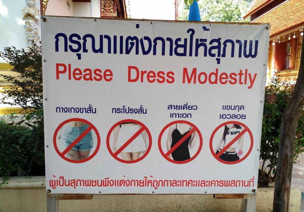 В отношении женщин установлен дресс-код
