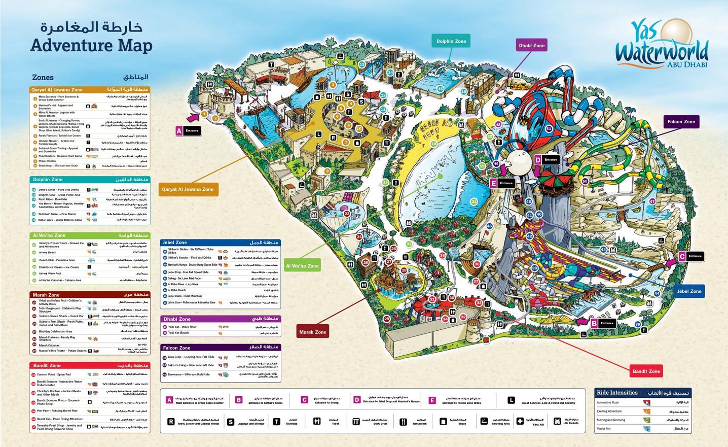 Карта комплекса развлеченийYas Waterworld Abu Dhabi