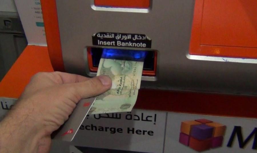 Пополнение серебряной карты в автоматах «Tickets»