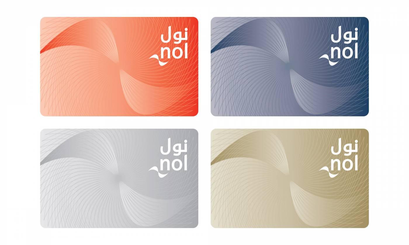 Проездные билеты в метрополитене в Дубае