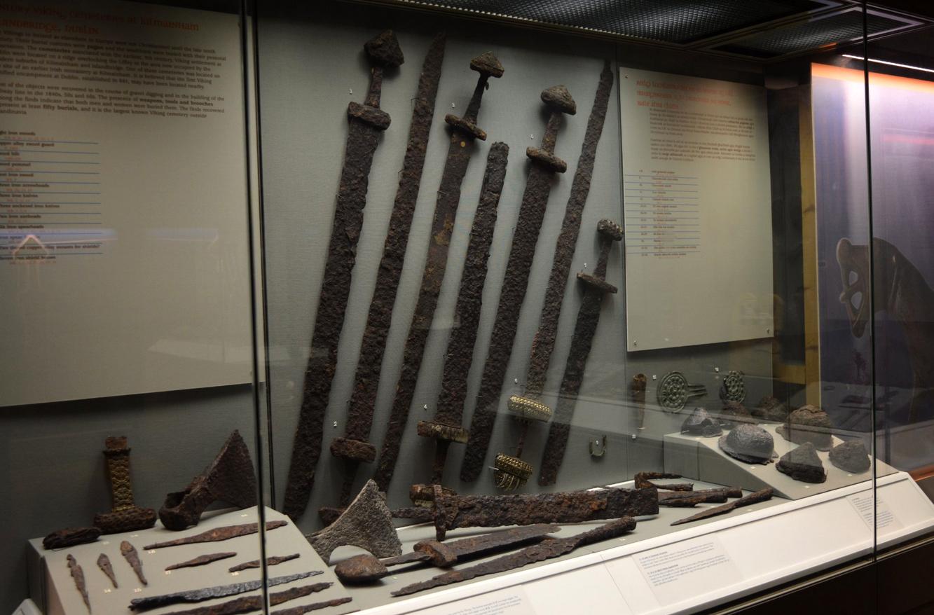Третий филиал национального музея Ирландии