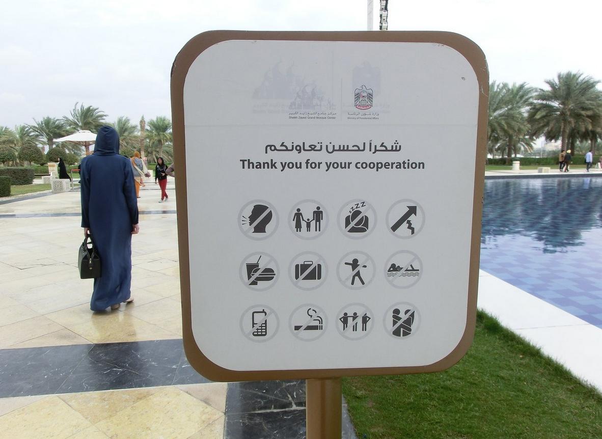 Что нельзя делать в мечети Шейха Зайда