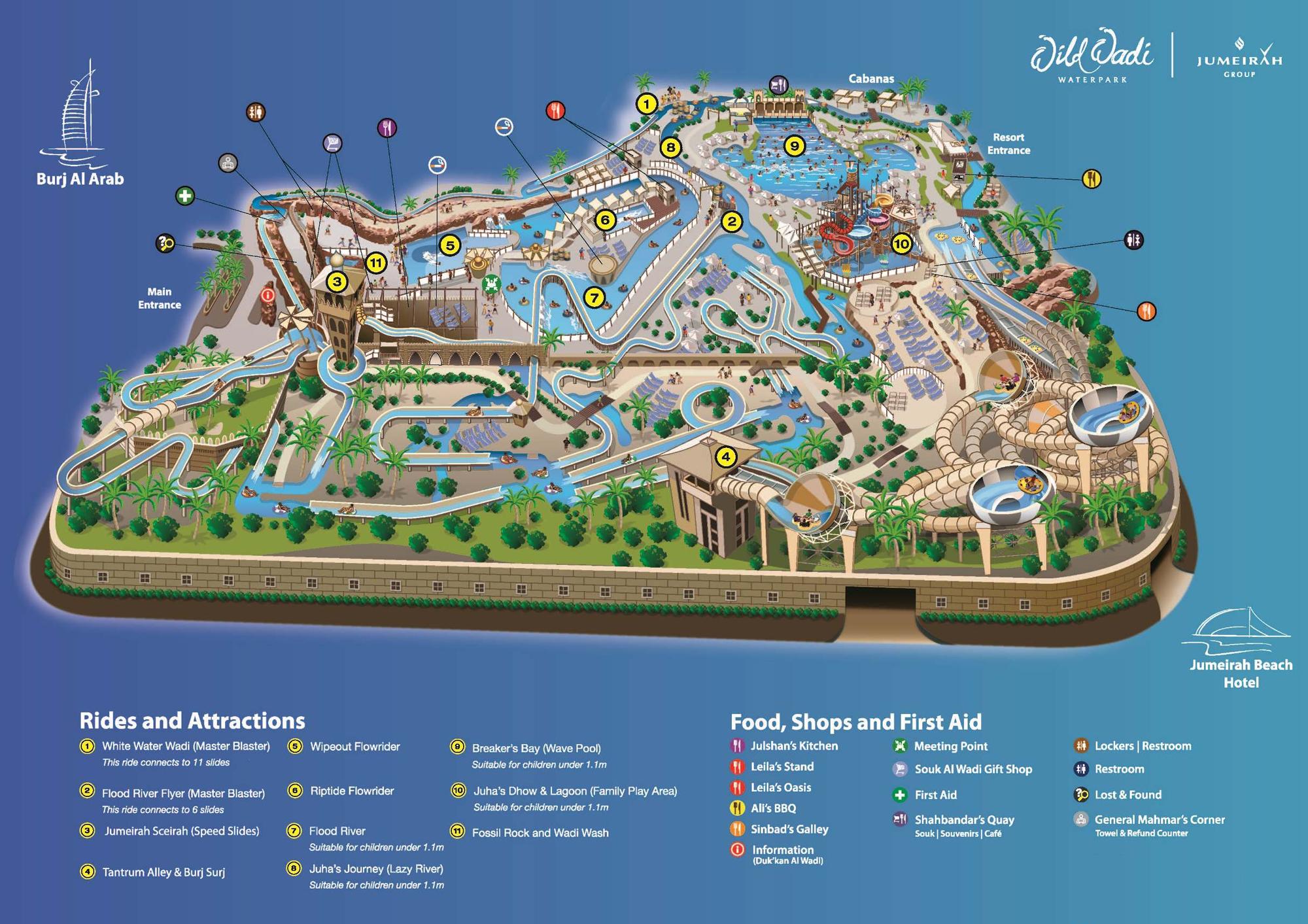 Карта Wild Wadi