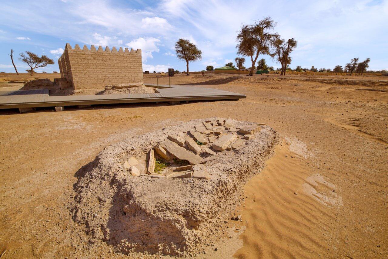 Центр Археологии Mleiha