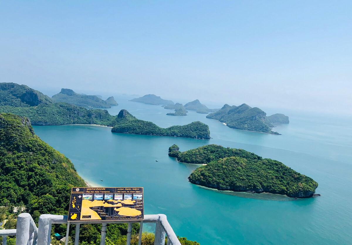 Национальный морской парк «Ангтхонг»