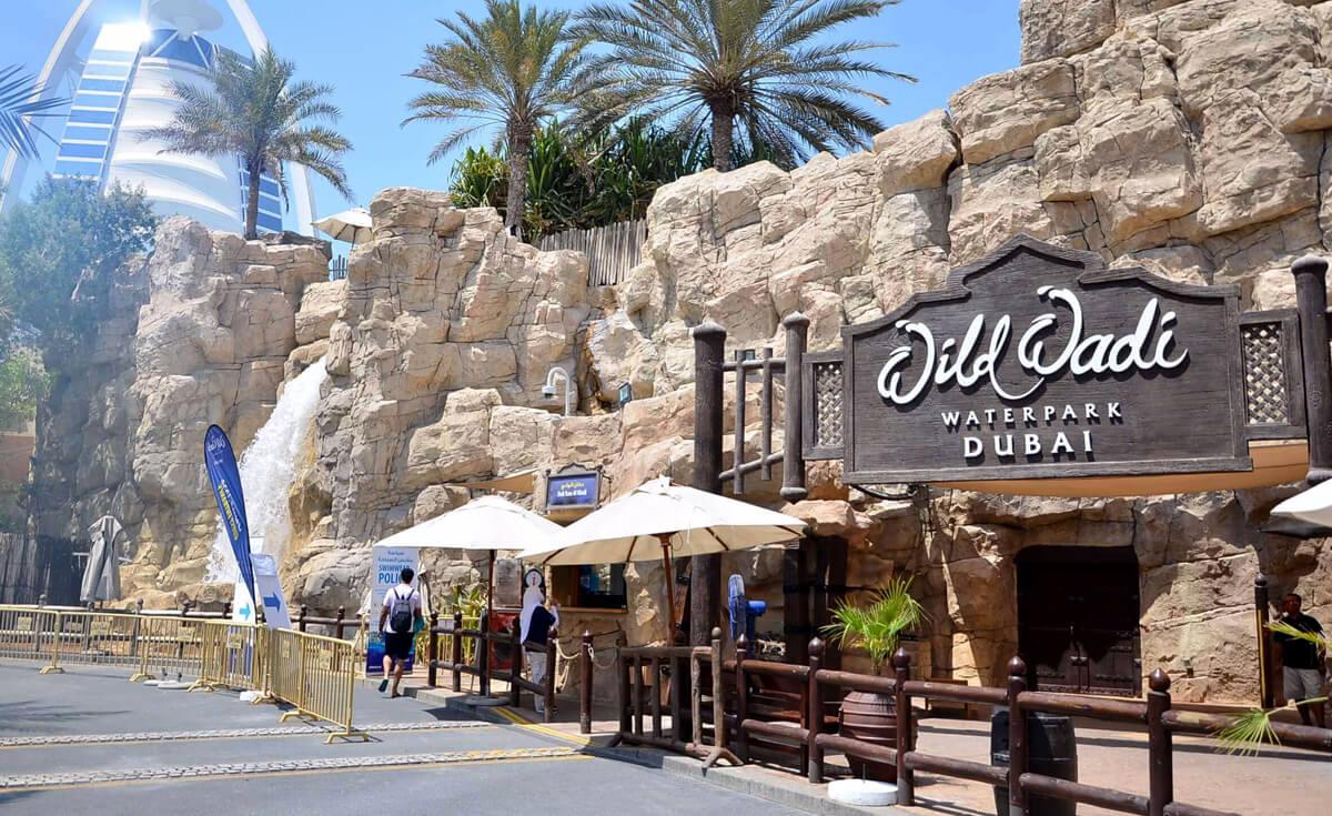 Вход в Wild Wadi Water Park
