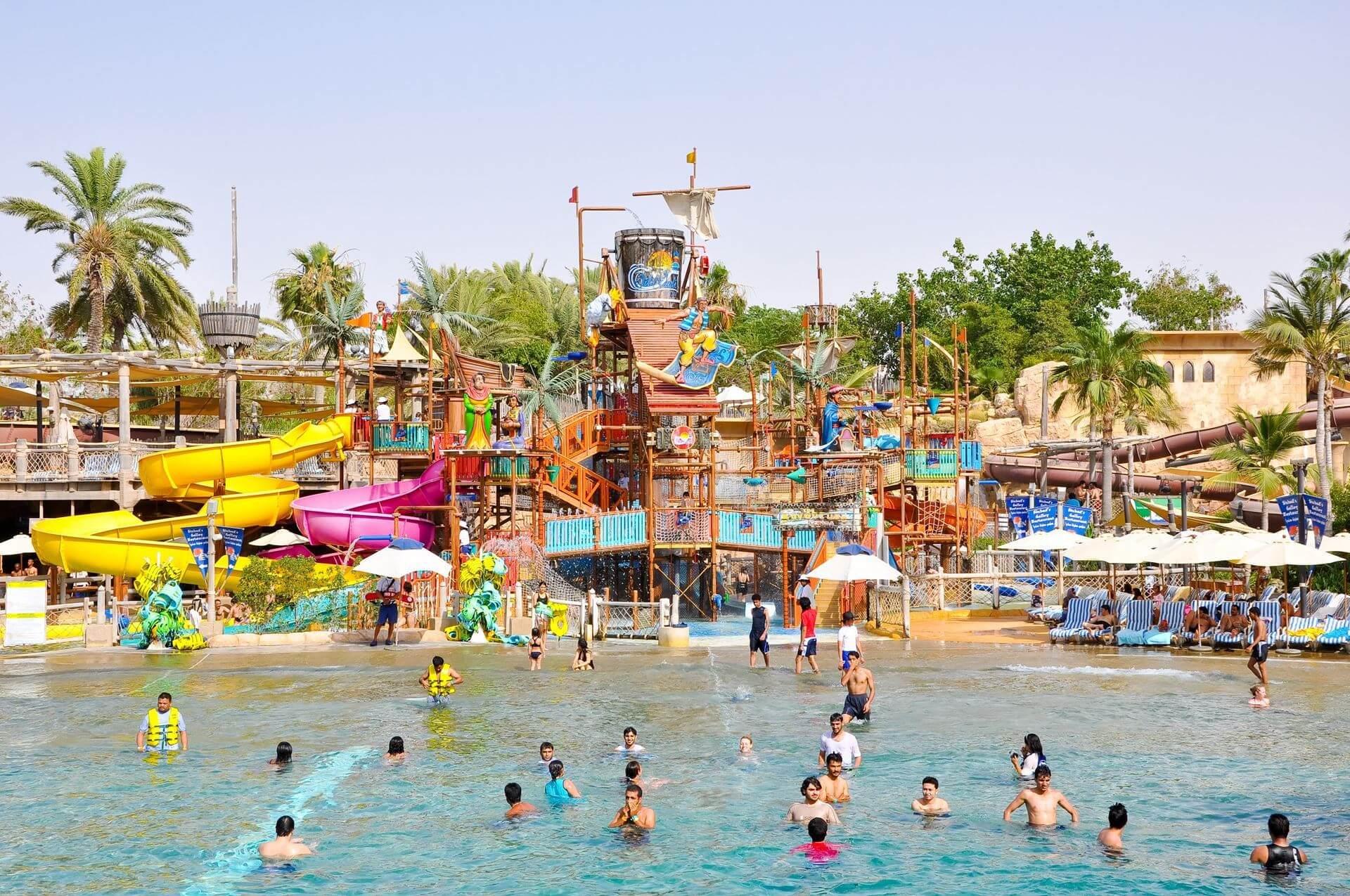 Аквапарк wild wadi water park
