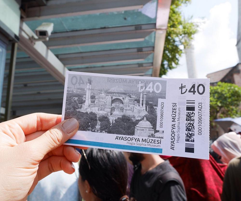 Билет в собор Святой Софии
