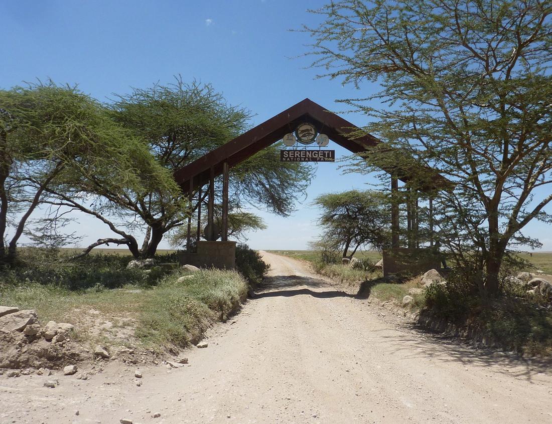Вход в парк Серенгети